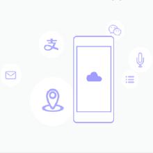 威客服务:[42822] 安卓/IOS应用开发