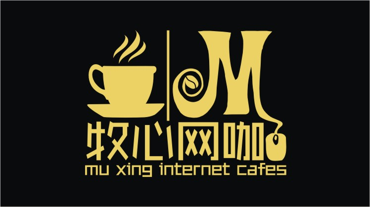 牧心网咖logo设计
