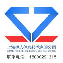 宣传展示型网站 上海 江苏 浙江 江浙沪 全国