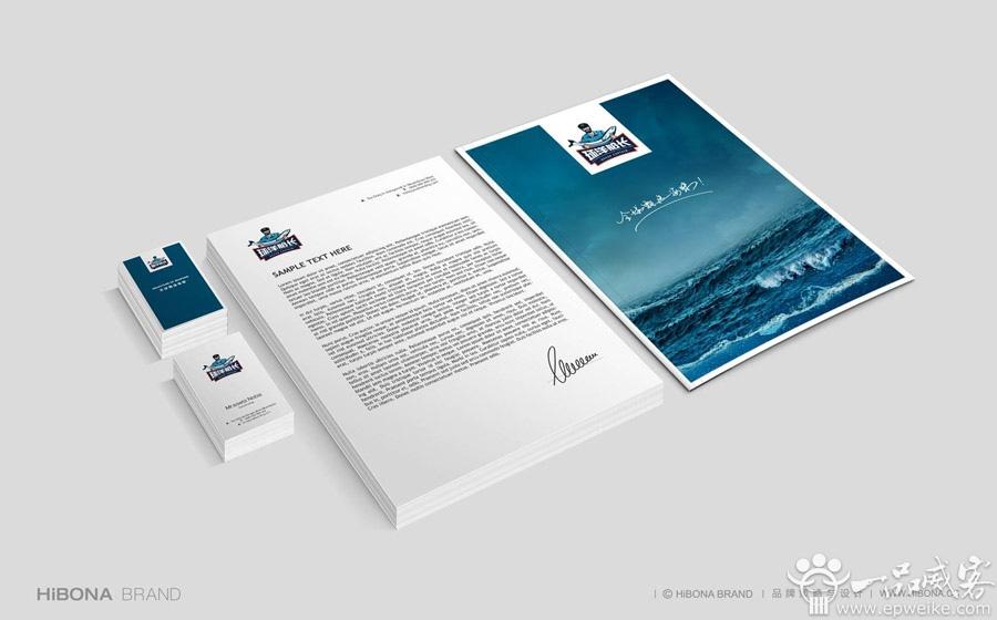 水产logo/vi/包装设计