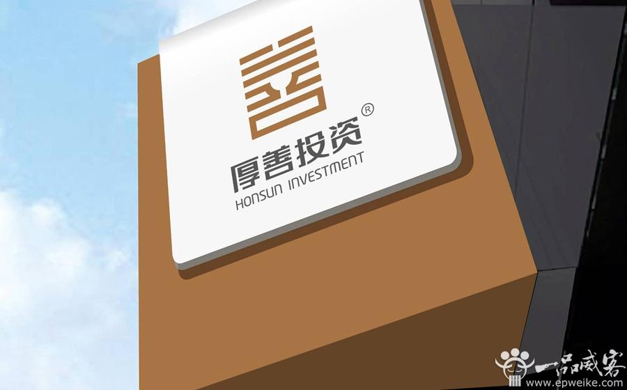 金融投资logo/vi设计