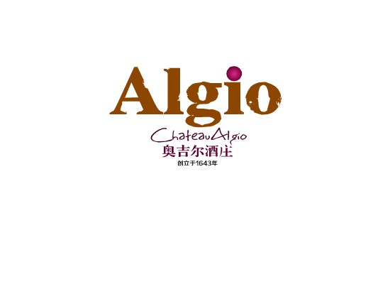 法国奥吉尔酒庄(产品)logo设计