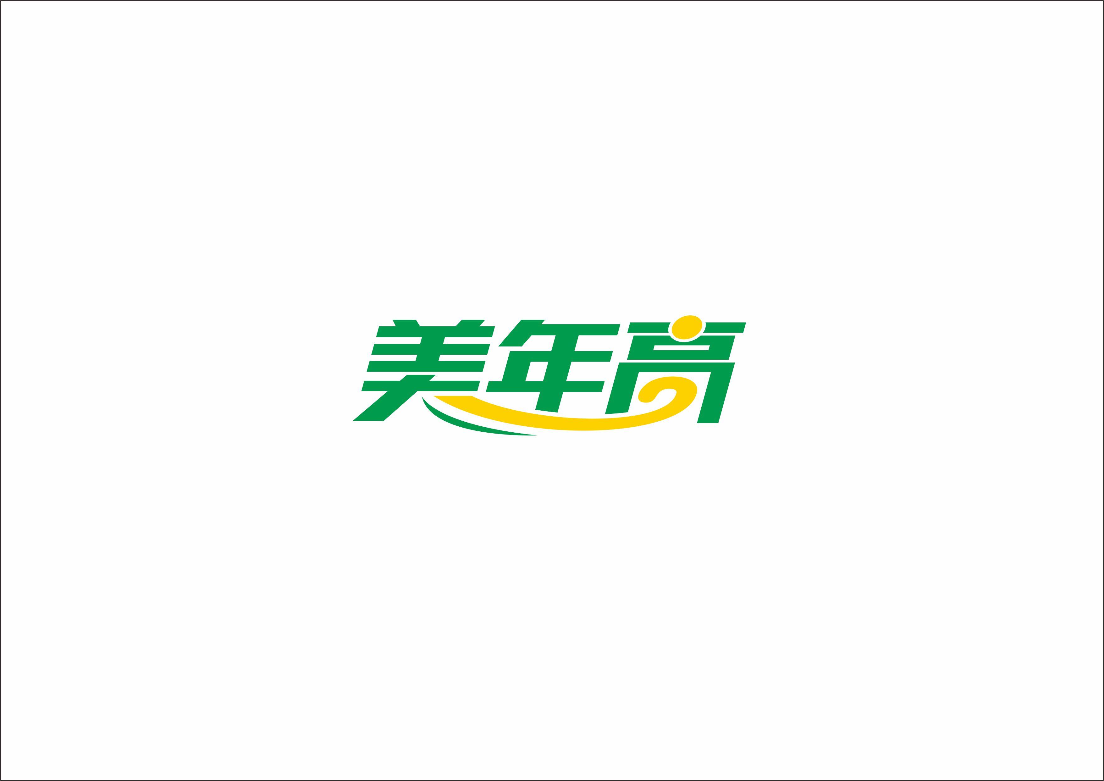 食品公司logo设计_logo设计