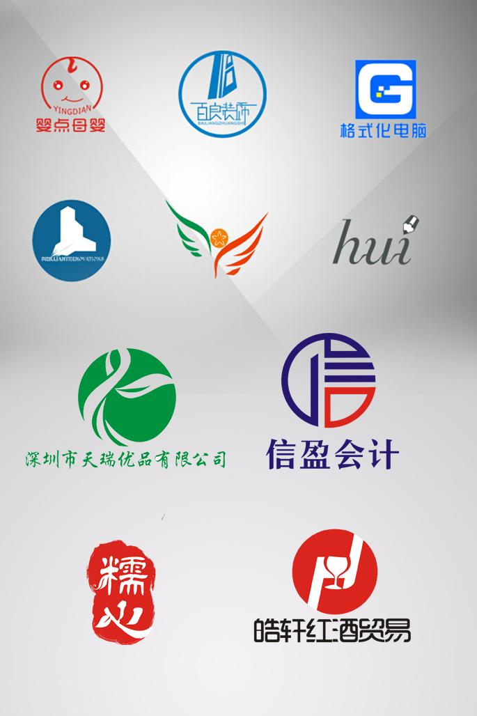 标志logo设计_惠州市永益设计案例展示_一品威客网