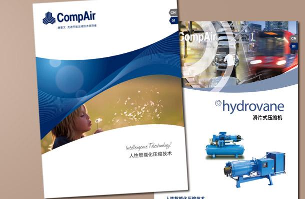 康普艾系列产品画册设计_上海墨言广告有限公司案例图片