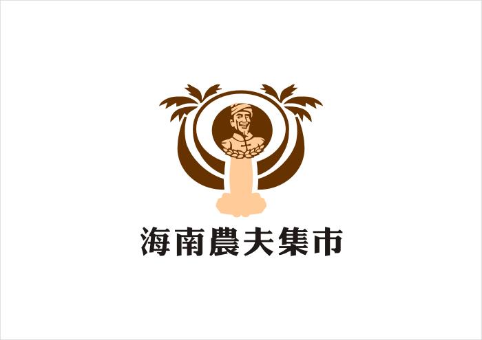 logo logo 标志 设计 矢量 矢量图 素材 图标 700_495
