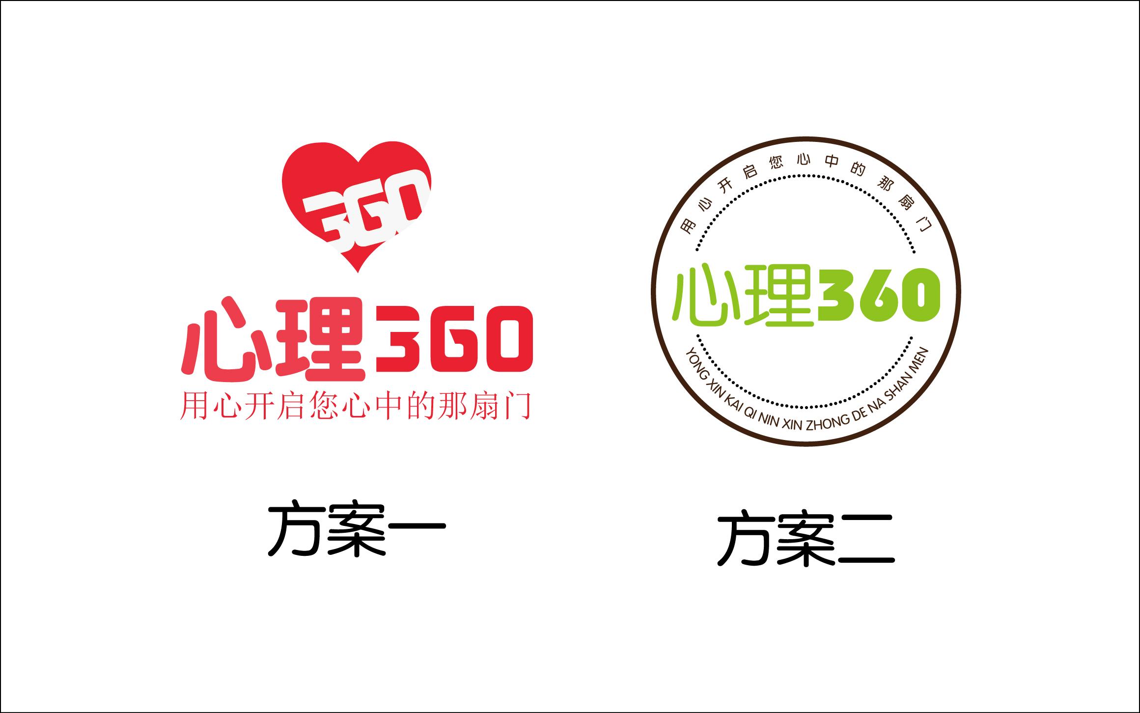 心理咨询中心创意标志设计展示_手机搜狐网