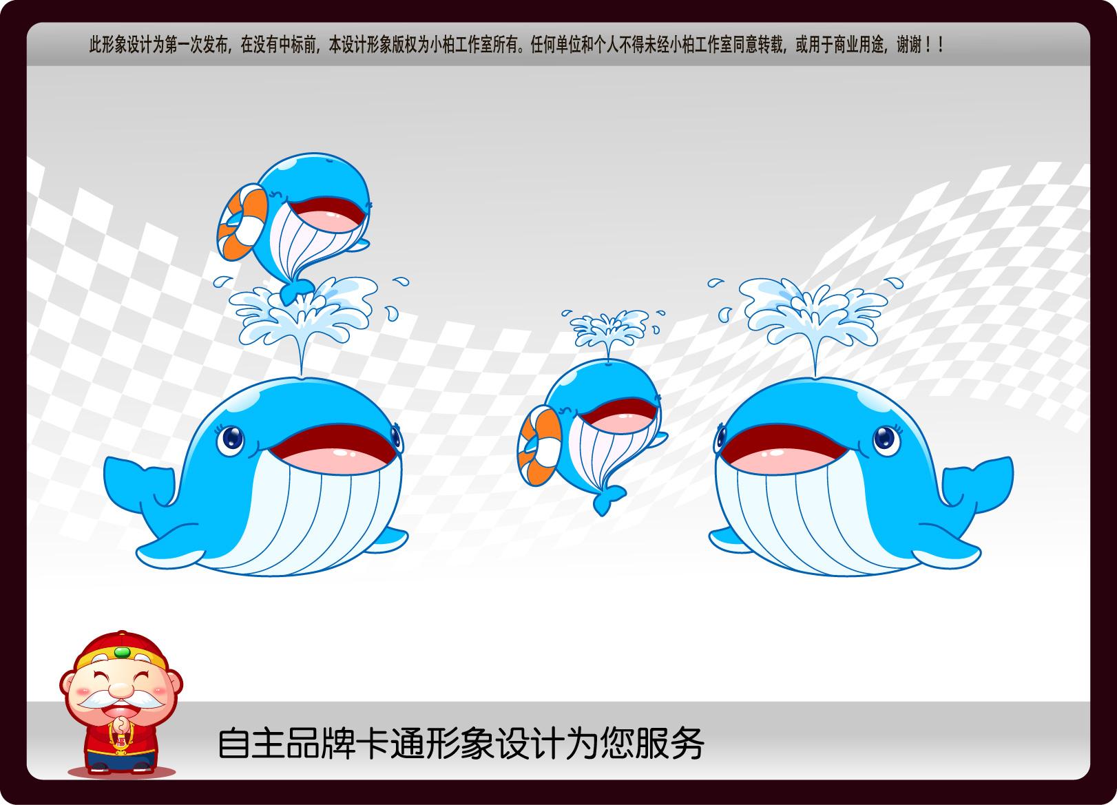 卡通蓝鲸设计
