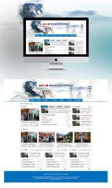 国投云南大朝山水电有限公司