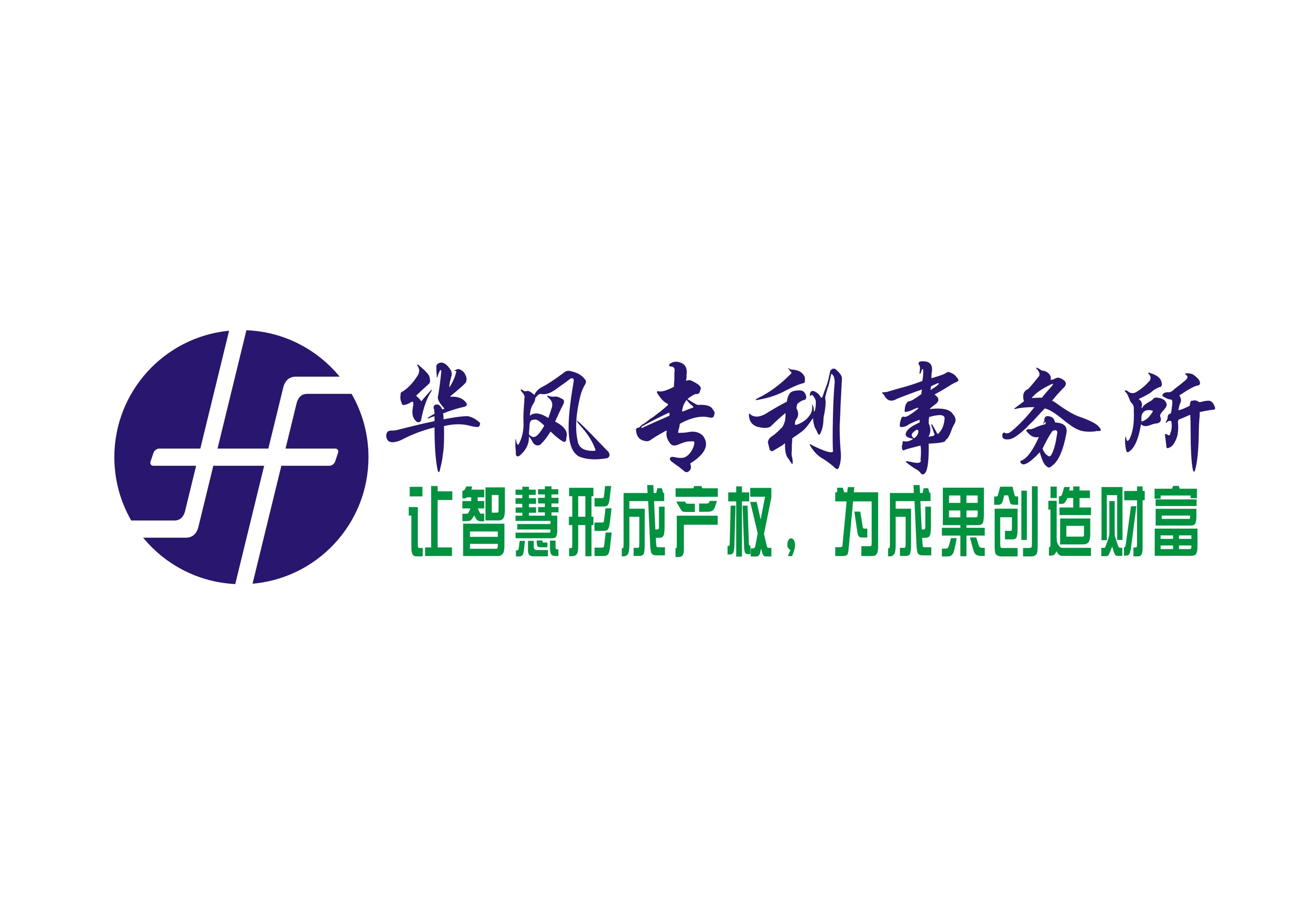 logo logo 标志 设计 矢量 矢量图 素材 图标 3507_2480