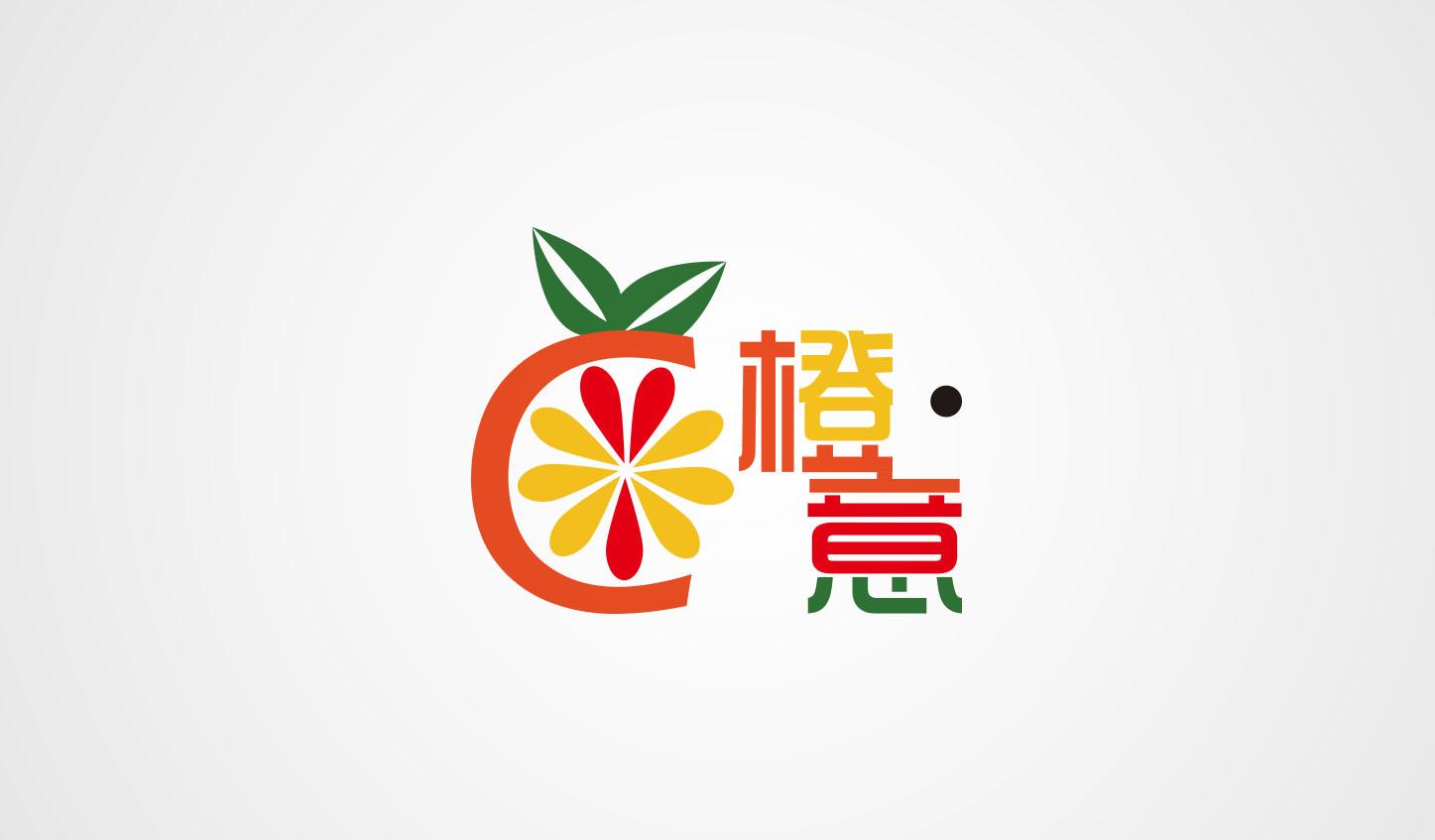 电商脐橙店logo,名片,包装设计