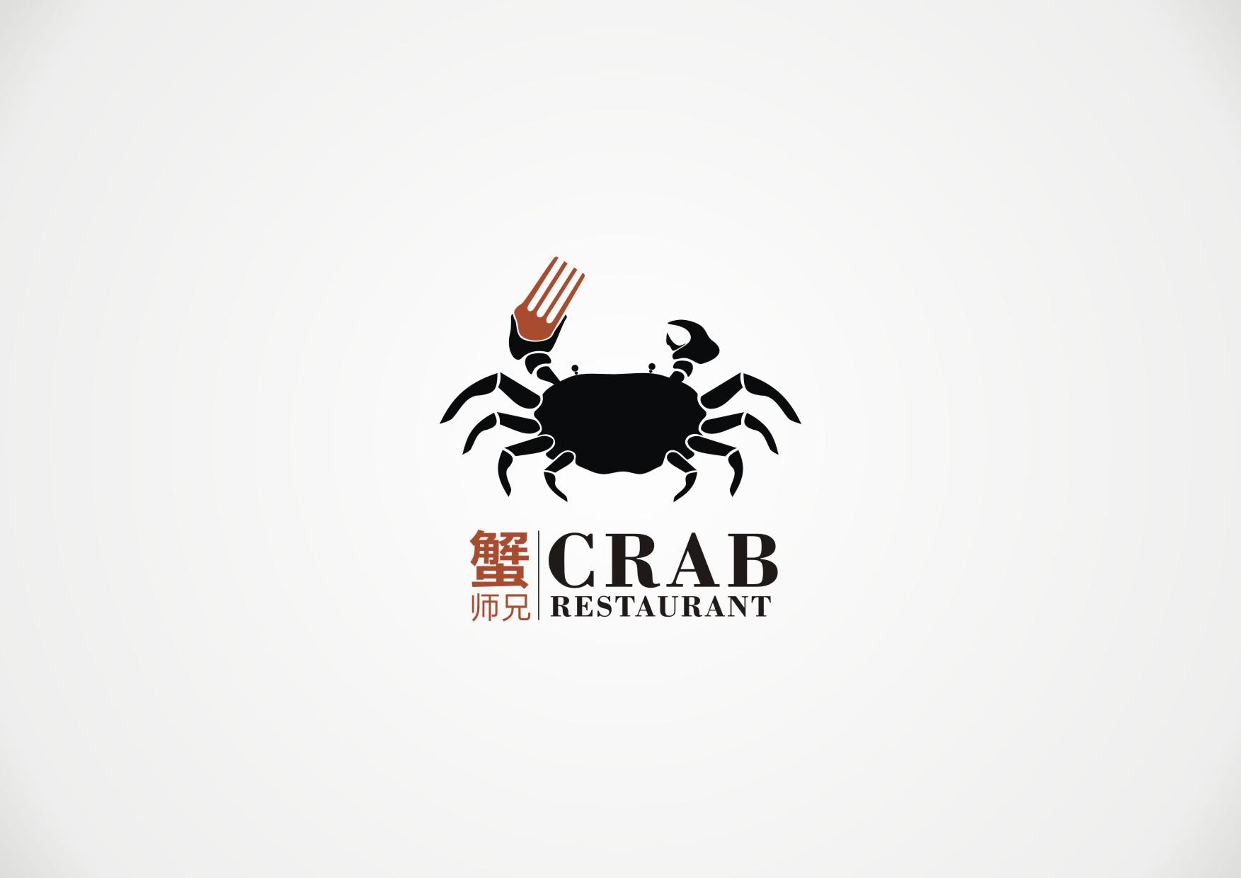 蟹师兄餐厅logo设计