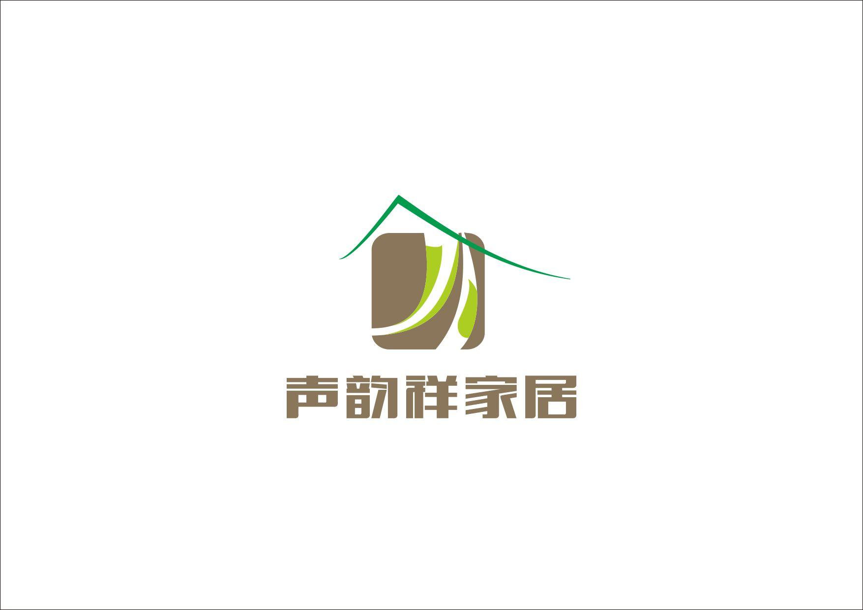 家居文化公司logo设计