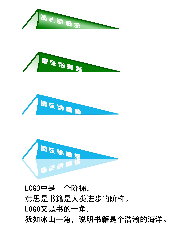 重庆少儿图书馆logo设计-b
