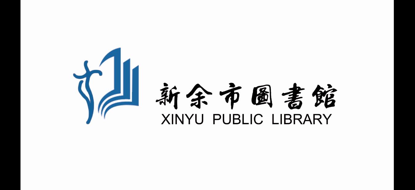 设计一个图书馆logo