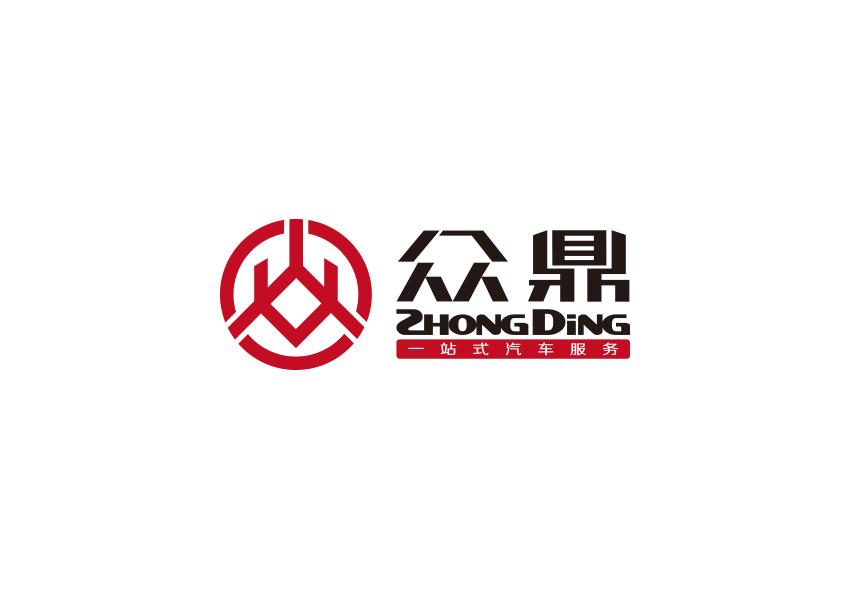 一站式汽车服务公司logo设计_logo设计_商标/vi设计
