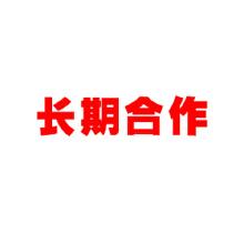 威客服务:[50896] 长期合作外包设计平面广告设计服务易拉宝设计韩文韩语广告设计淘宝海报设计制作