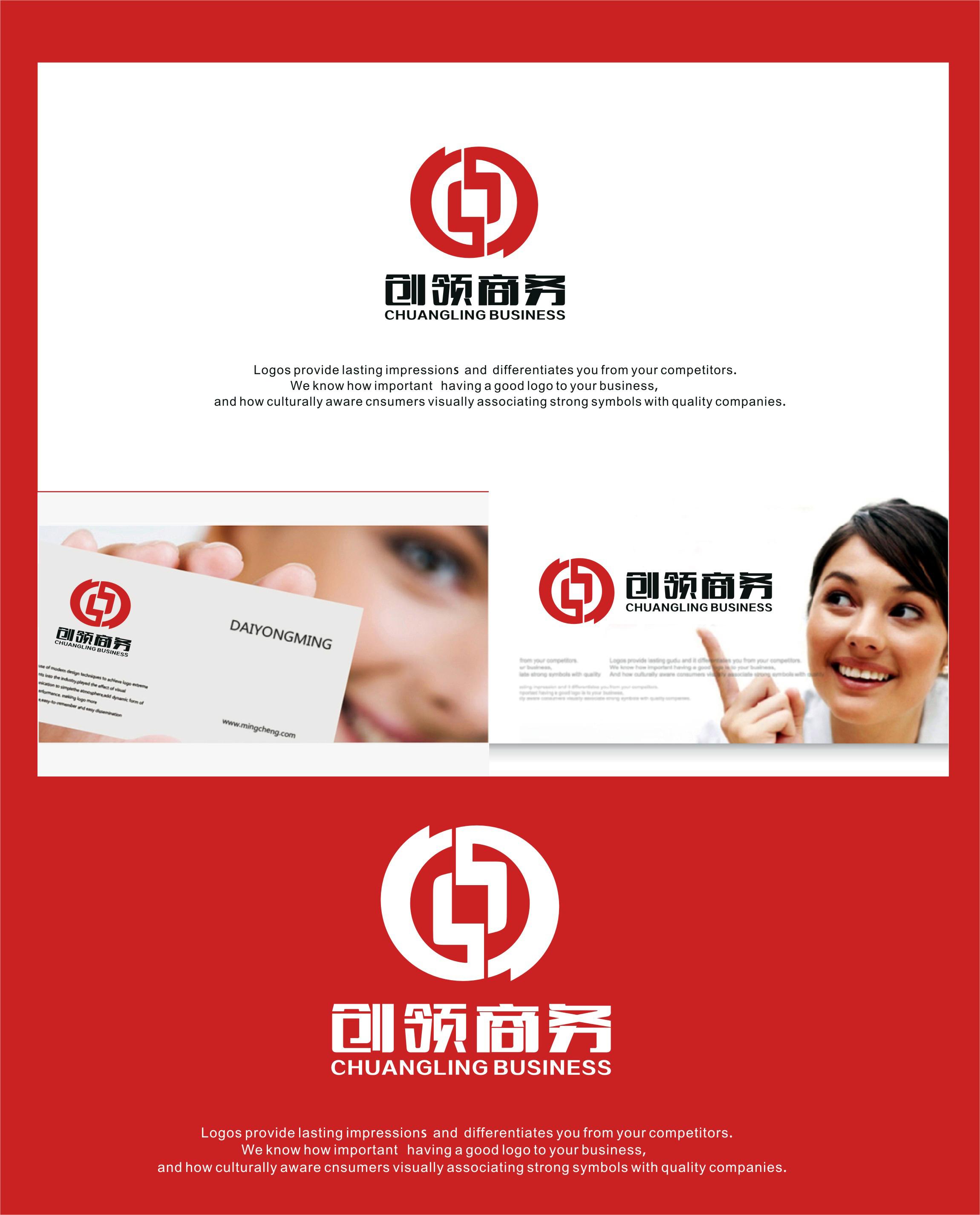 公司商标logo设计