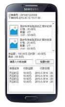 威客服务:[52700] 微信商城多级分销二次开发