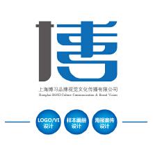 威客服务:[52892] 定制logo设计