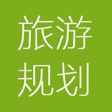 威客服务:[52911] 园林景观设计