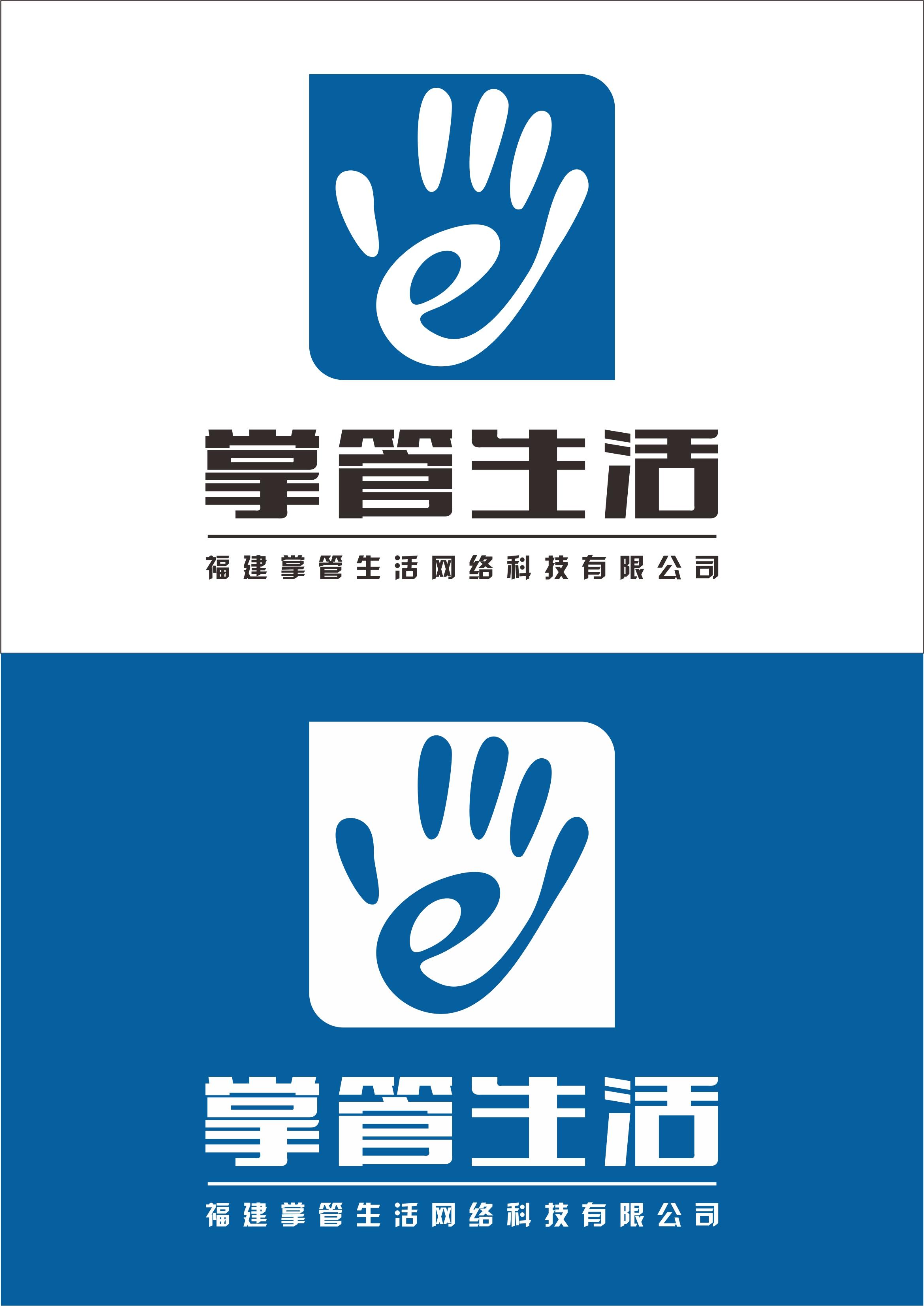 电商公司logo设计_fanghaoxiang