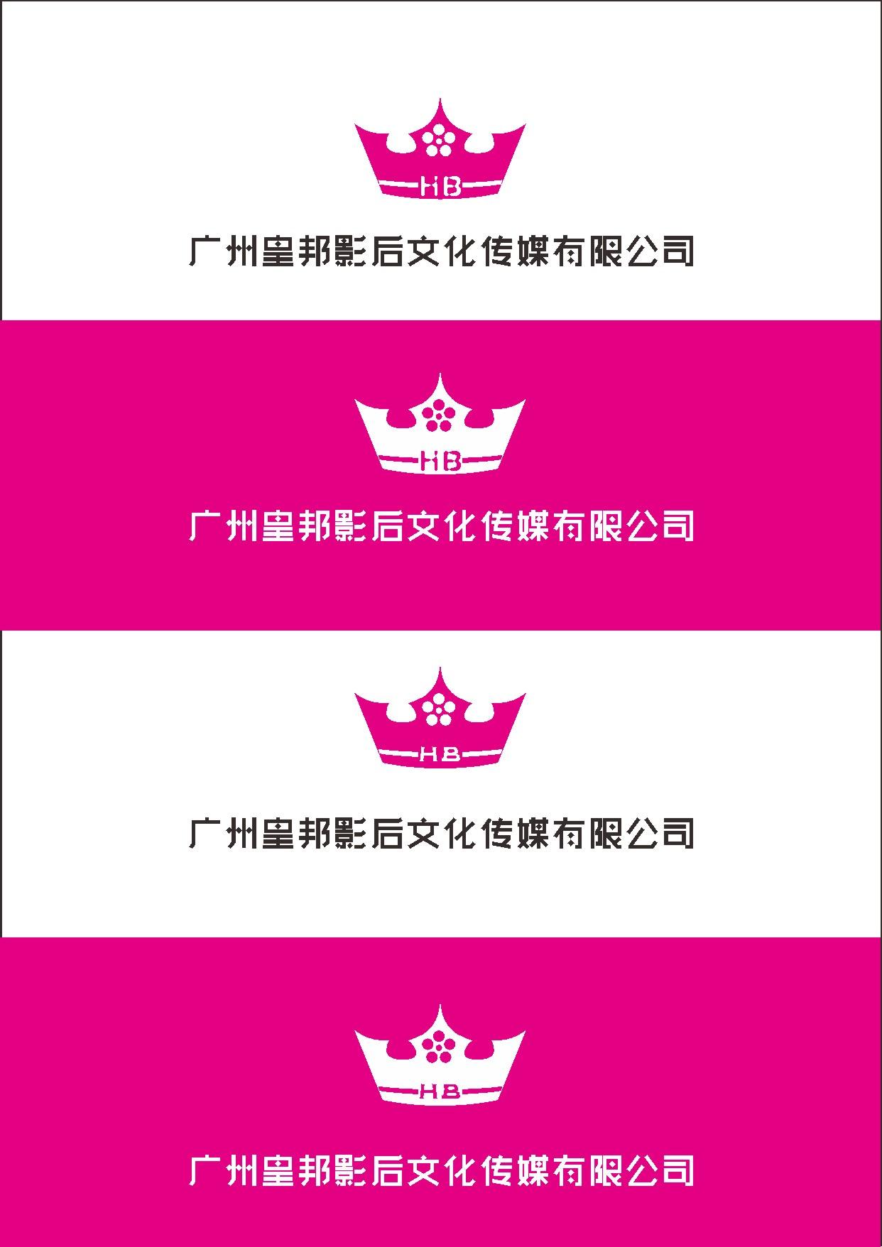 影视传媒公司logo设计