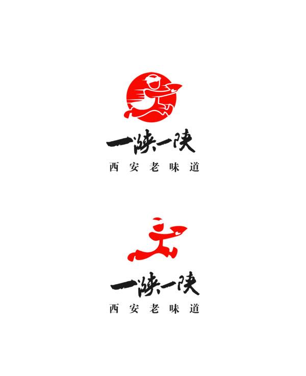 陕西西安小吃快餐厅logo设计