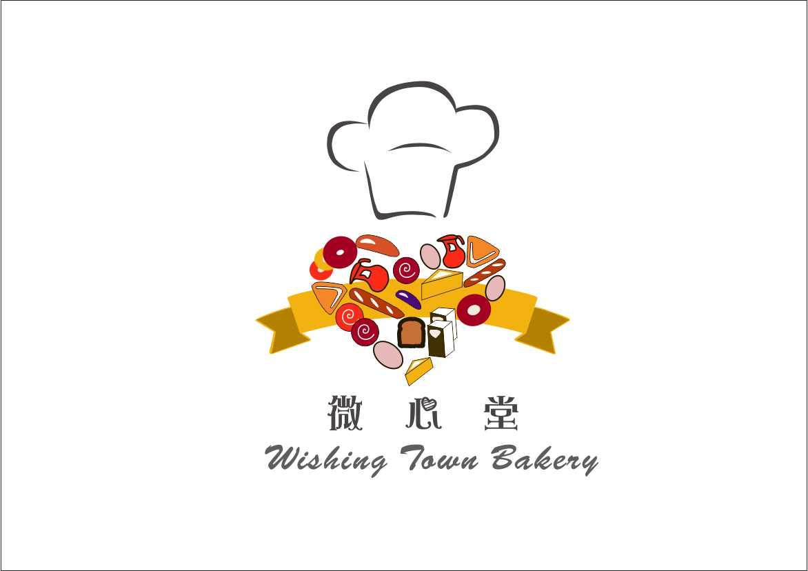 蛋糕烘焙店logo设计【能力等级从高到低只看有传图