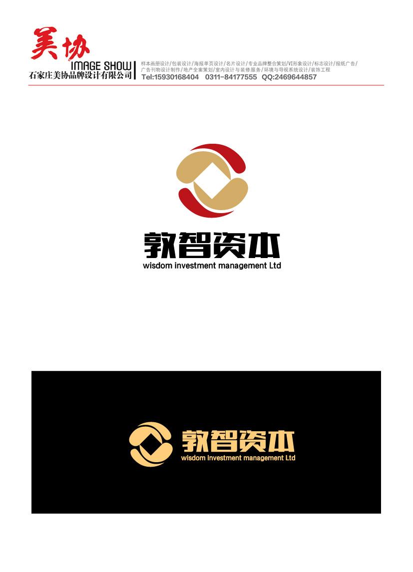金融,资本公司logo设计