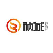 祯诚logo设计