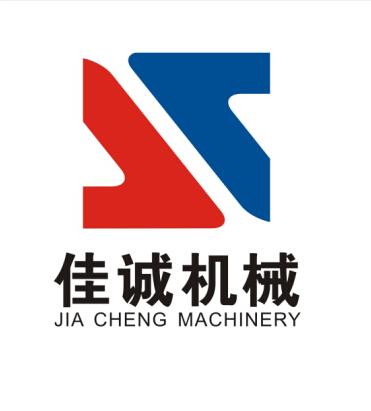 机械logo图片大全-logo创意设计图片大全-机械工件--.