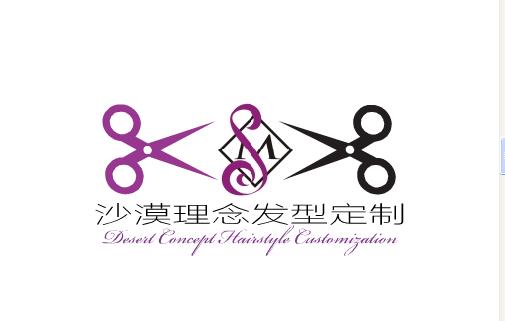 美发店logo设计图片