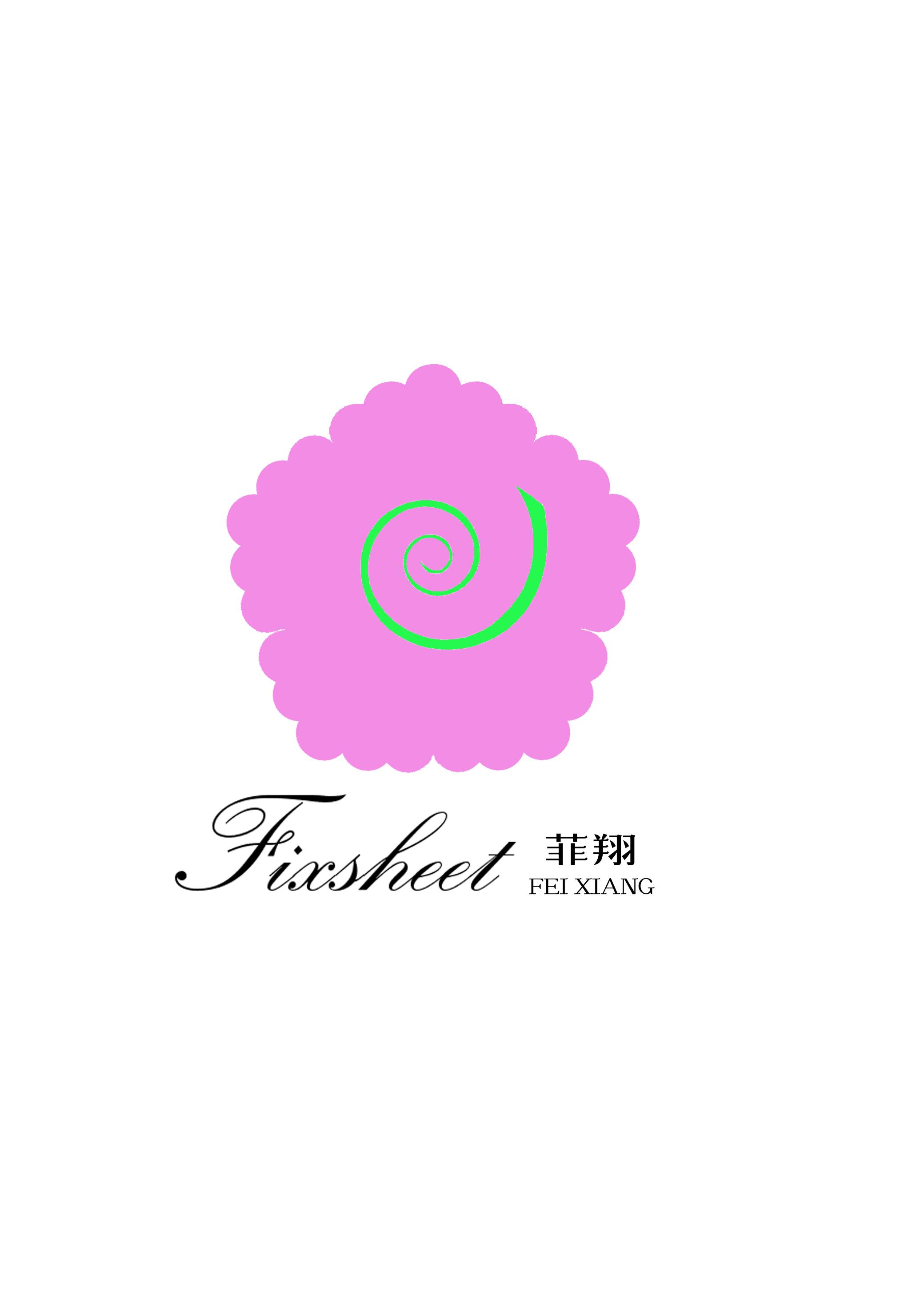 室内装饰材料公司logo设计