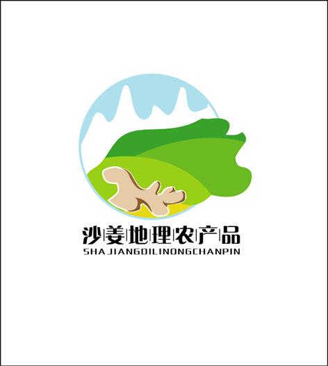 沙姜地理农产品标志logo设计图片