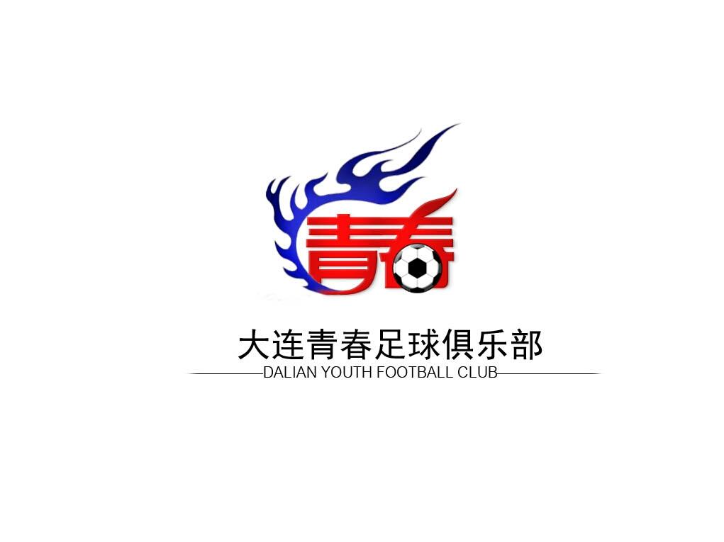 """""""青春""""logo设计图片"""