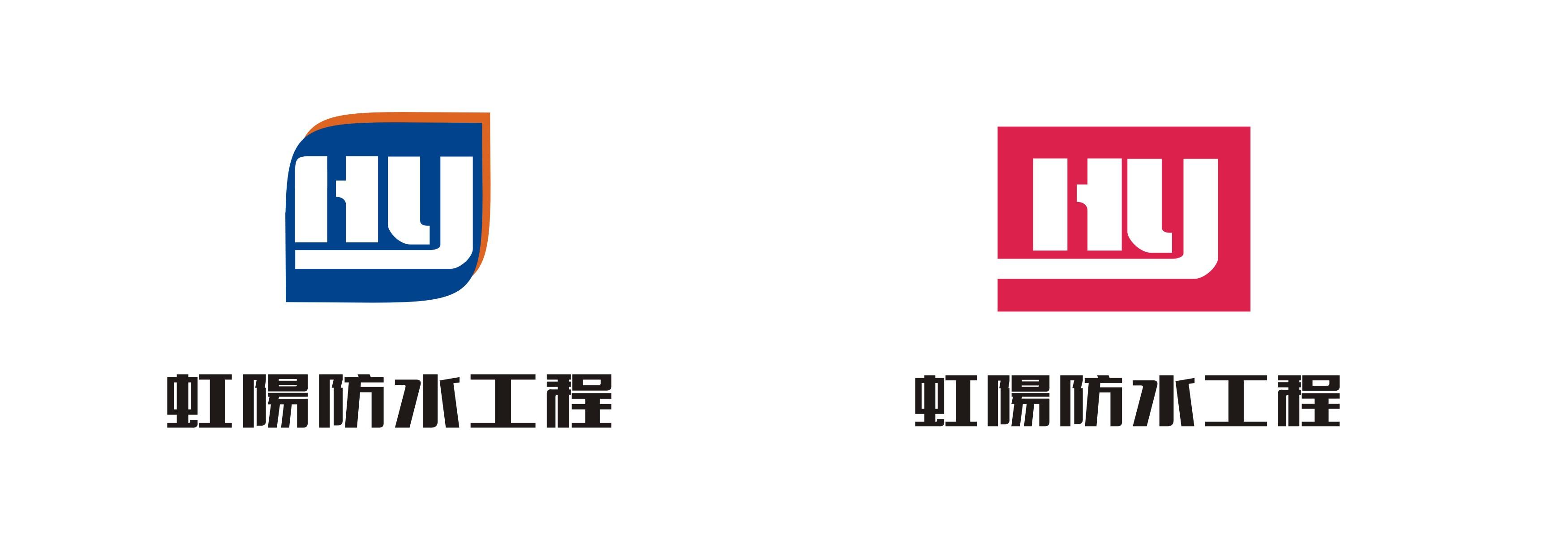 公司logo设计_logo设计