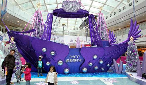 2015年商场圣诞节活动策划方案