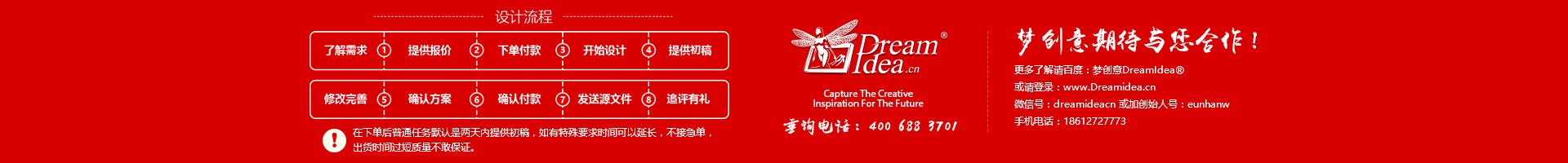 梦创意主要提供梦创意新媒体品牌设计服务.
