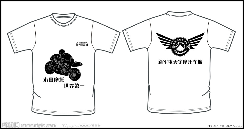 广告T恤制作的手工制稿流程