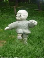 北京国际雕塑公园的雕塑设计分析