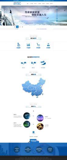 上海森熠资产