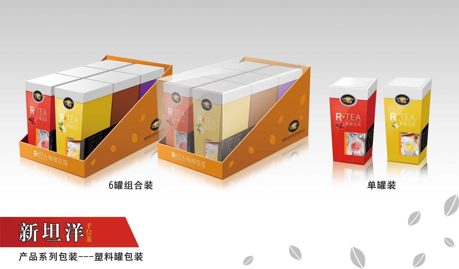 包装展示_艾迪图创品牌设计机构案例展示_一品威客网