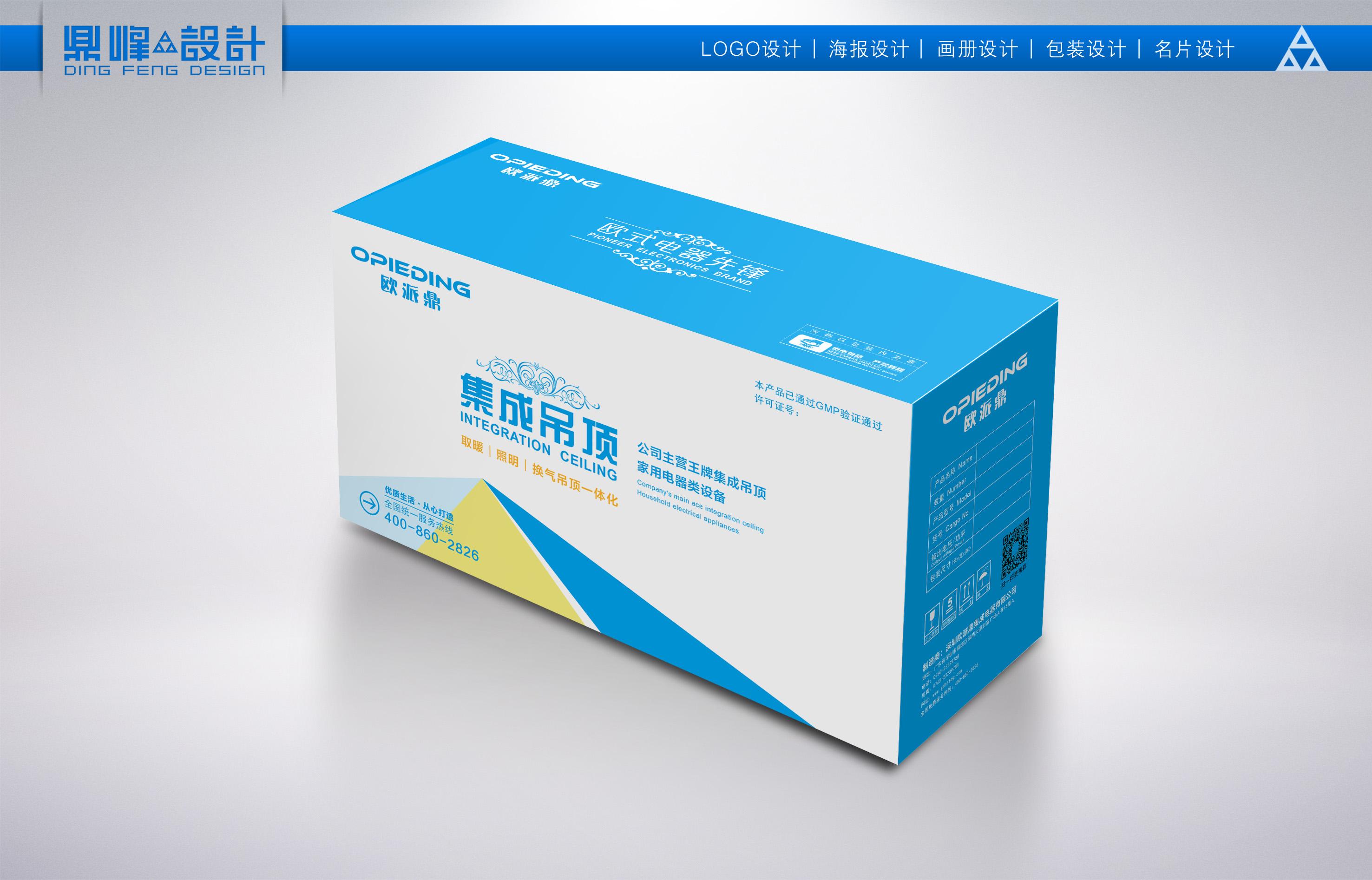 包装箱设计_一品威客网包装设计任务#396191