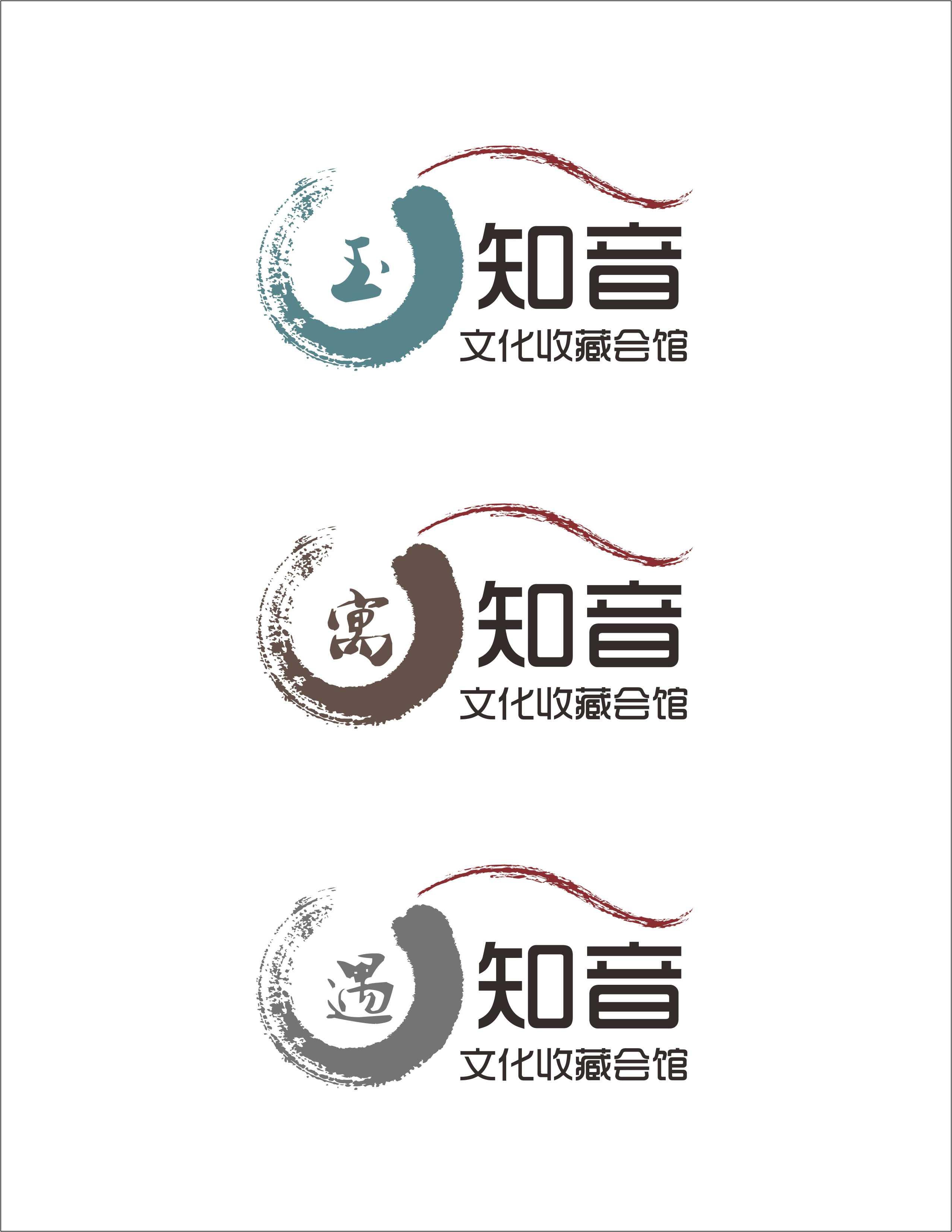 logo中的水墨圆形寓意