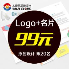 威客服务:[59430] 99元LOGO促销