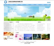 上海合达炭素材料有限公司