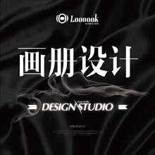 画册设计 平面设计 宣传单 样本 公司期刊 标书 封面设计 彩页
