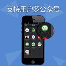 西藏快三官网 —主页|客服务:[61908] 微信公众号开发