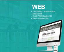 威客服务:[61872] 网站设计与开发